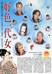 koshoku-1.jpg
