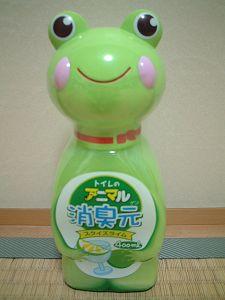 syosyu1.jpg