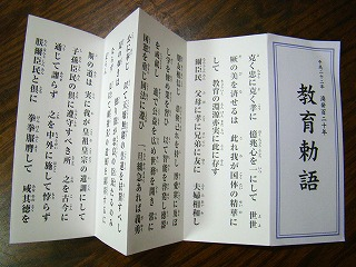 cyokugo.jpg