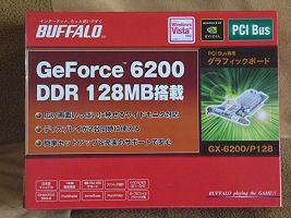gx6200.JPG