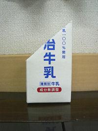 gyunyu_pack.JPG